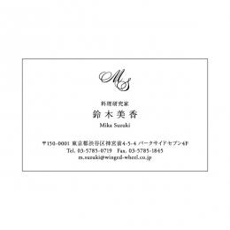 細布カードの名刺 LNC_021