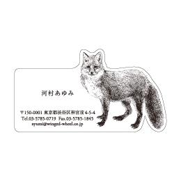 No.602 キツネの名刺