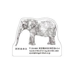 No.602 ゾウの名刺