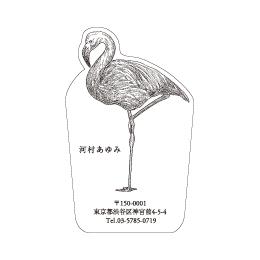 No.602 フラミンゴの名刺