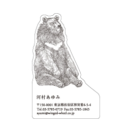 No.602 ツキノワグマの名刺
