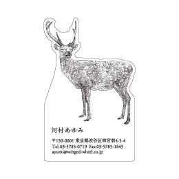 No.602 シカの名刺