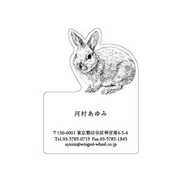 No.602 ウサギの名刺