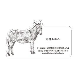 No.602 ロバの名刺