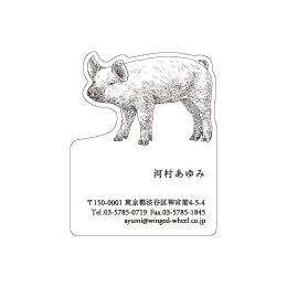 No.602 ブタの名刺