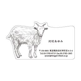 No.602 ヤギの名刺