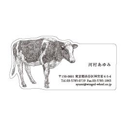 No.602 ウシの名刺