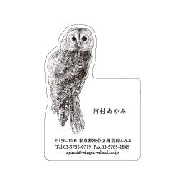 No.602 フクロウの名刺