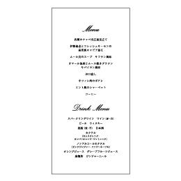 メニュー+ドリンクメニュー(A31カード)LSA31_04