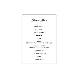 ドリンクメニュー(Pカード)LSPC_03