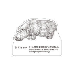 No.602 カバの名刺