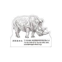 No.602 サイの名刺