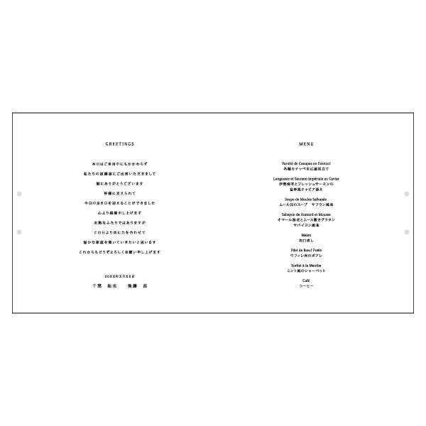 パンフレット 420×210本文紙サイズ 1