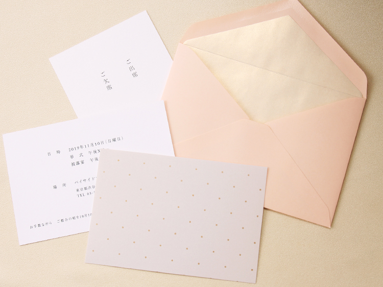 Pale Pink(ペールピンク)