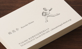 毎月恒例 活版印刷の名刺
