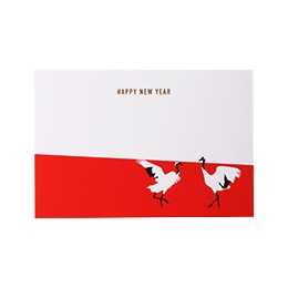 年賀状 祝鶴