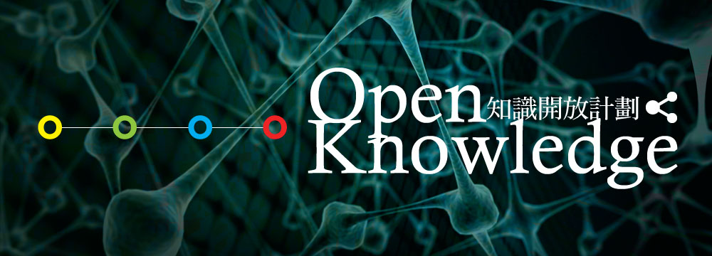 Open-knowledge-header
