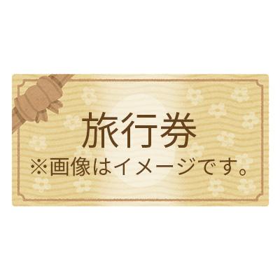 JTB旅行券 2000円分