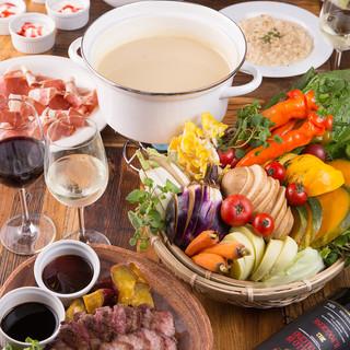 旬の特選彩り野菜付き!濃厚とろっとろチーズフォンデュ鍋堪能コースのイメージ