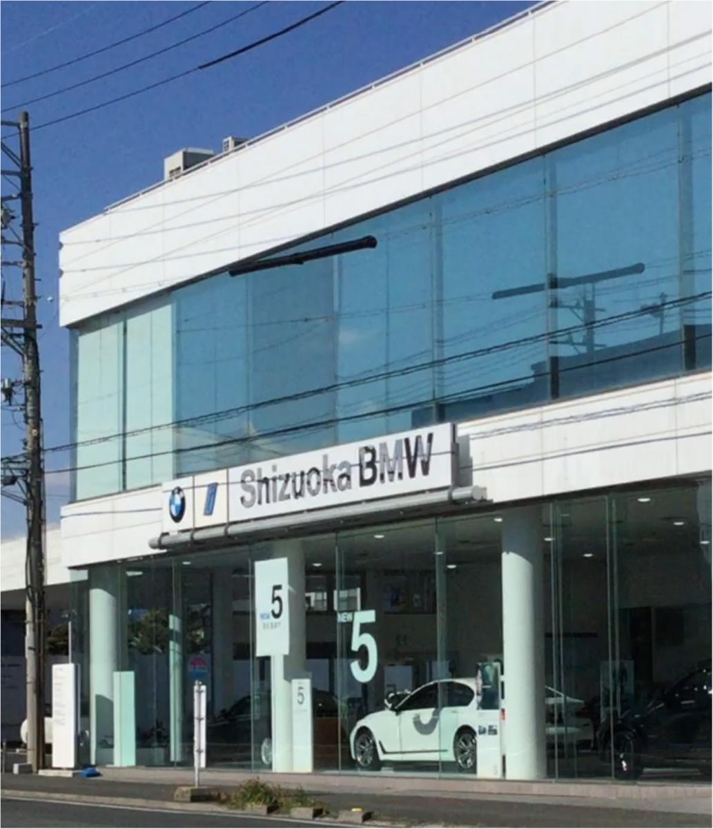 Shizuoka BMWイメージ1