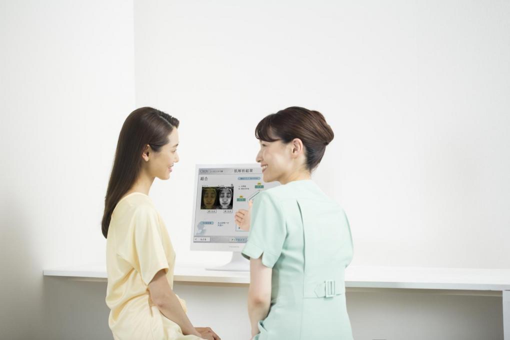 AIによる肌診断が無料イメージ1