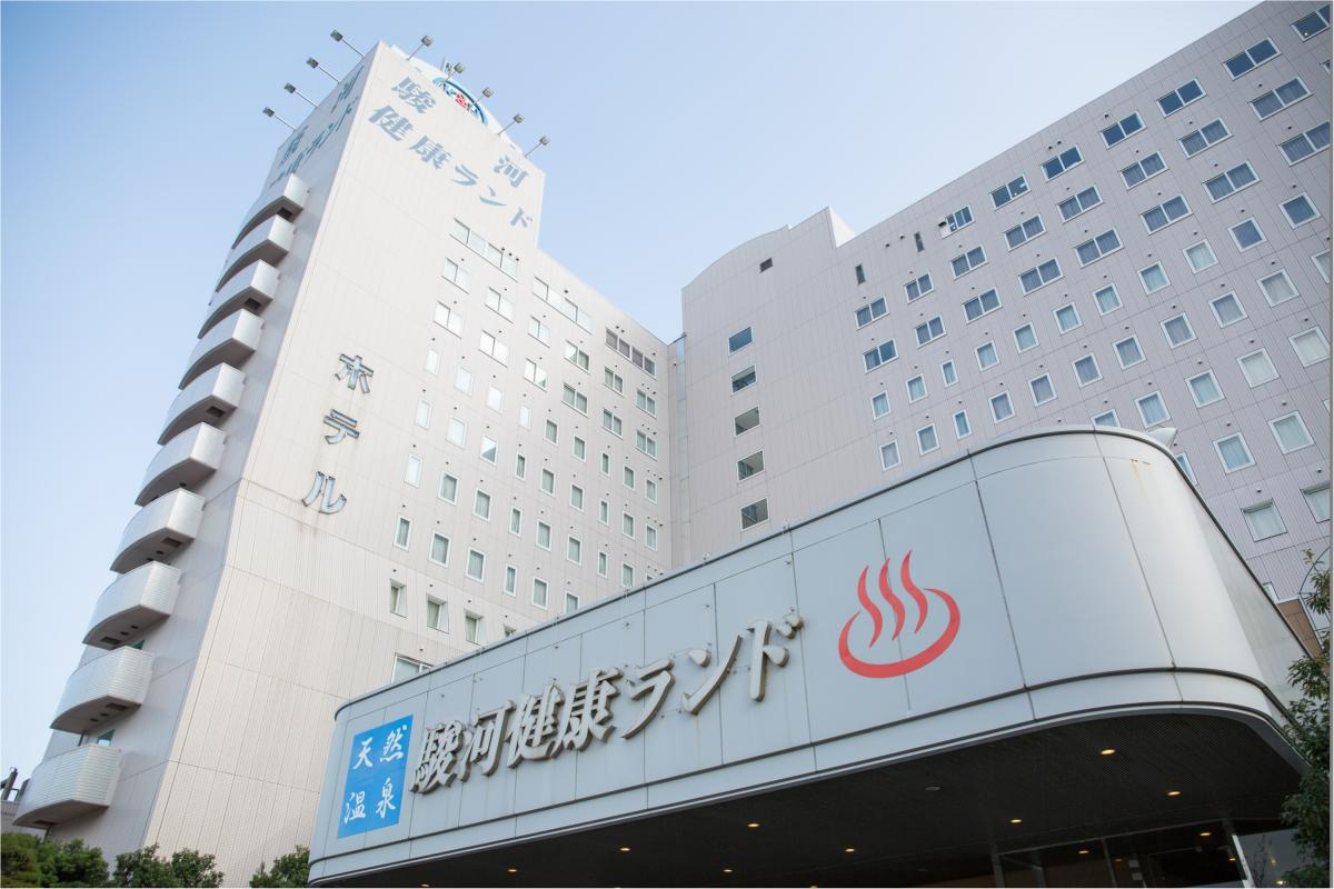 株式会社クア・アンド・ホテル 駿河健康ランドイメージ1