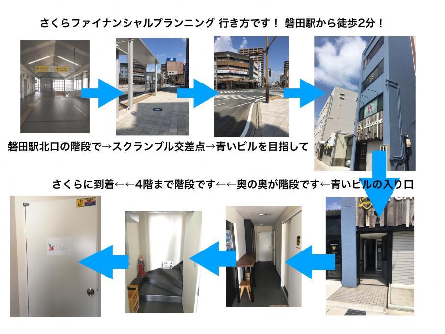 磐田オフィスは駅近ですが、EVがありません。のイメージ