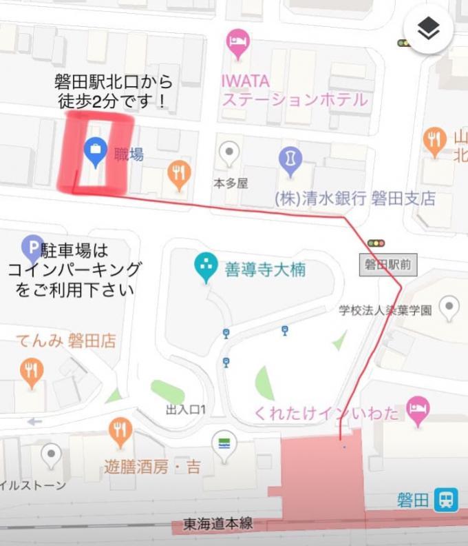 磐田駅から徒歩2分 のイメージ