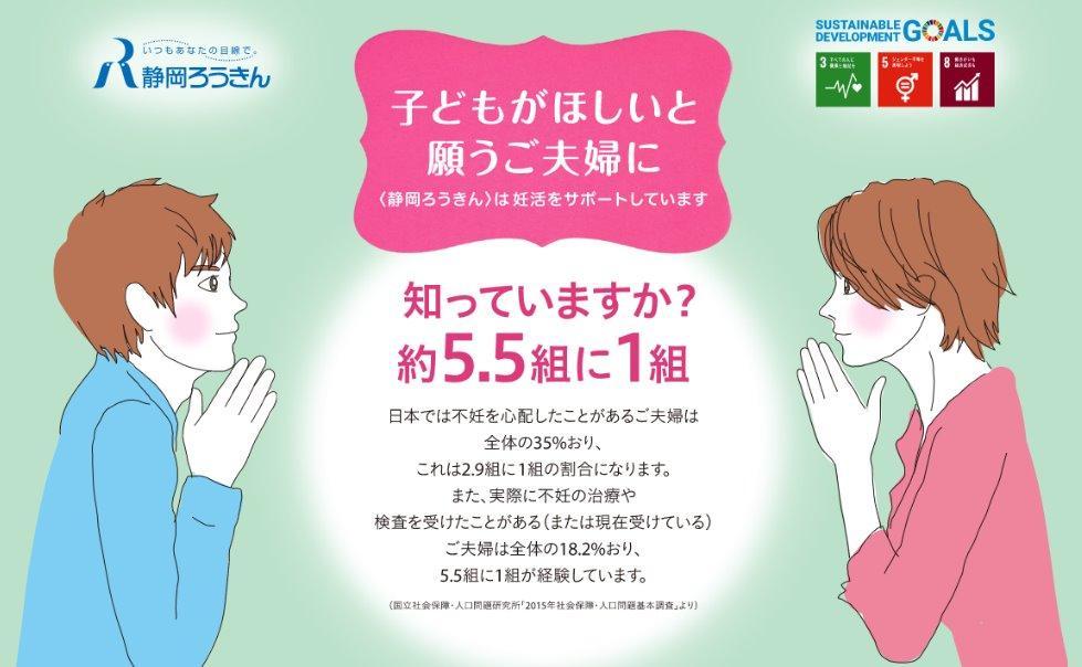妊活サポートローン「あ・ゆ・み」ネット申込み専用!イメージ2