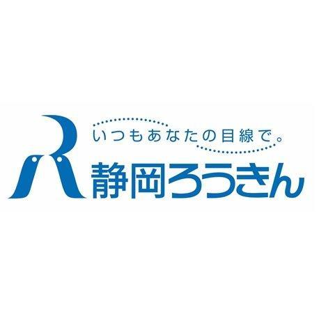 妊活サポートローン「あ・ゆ・み」ネット申込み専用!イメージ3