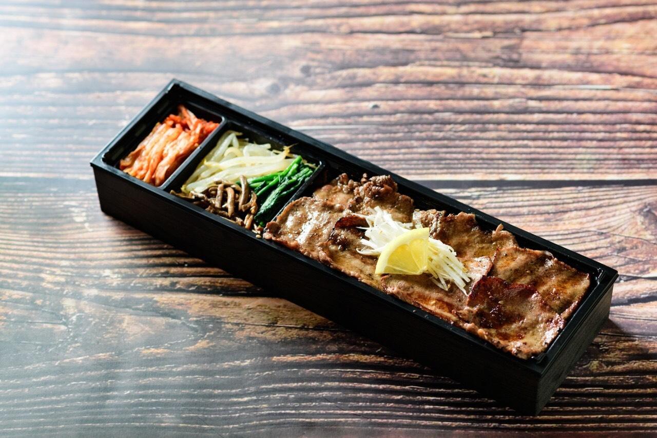 牛タン弁当のイメージ