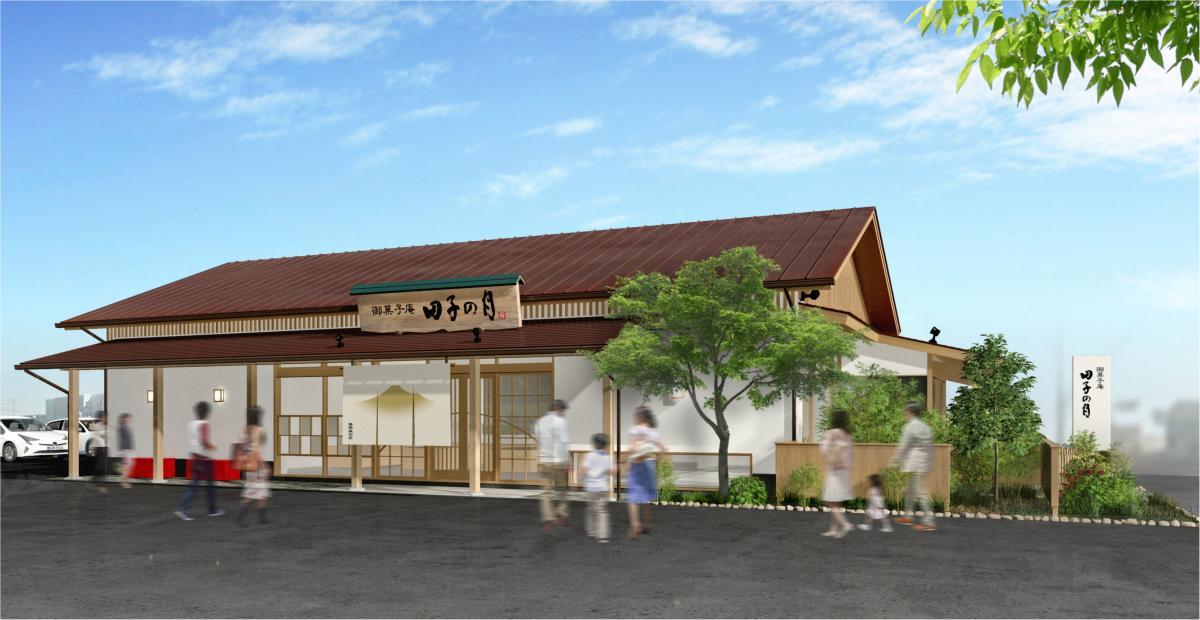 田子の月 静岡城北店イメージ1