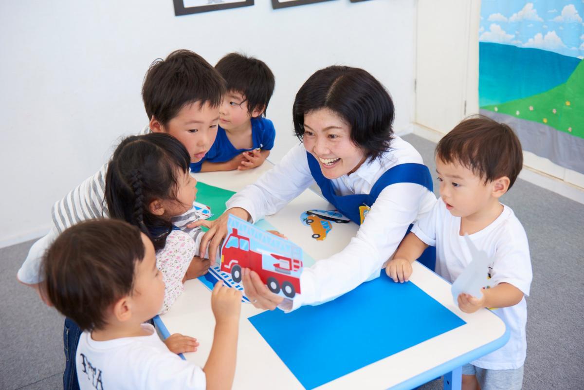 小学館の幼児教室ドラキッズ/小学館アカデミーイメージ1
