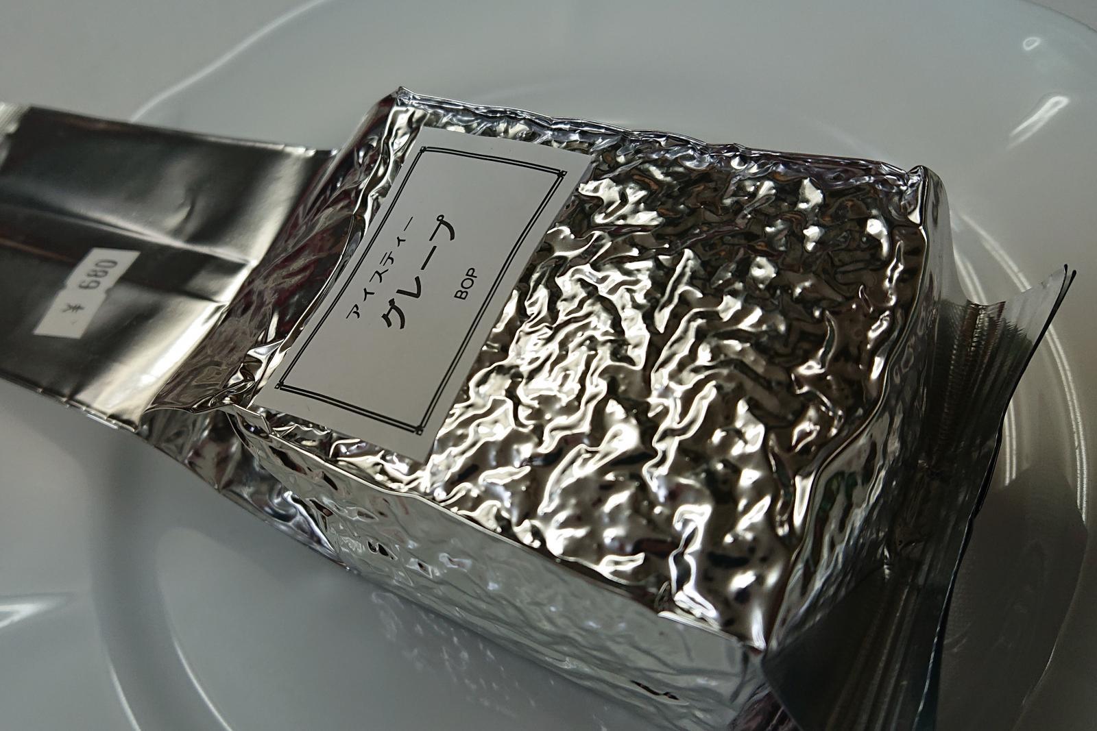 (食材の小売り販売)オリジナルアイスティー茶葉のイメージ