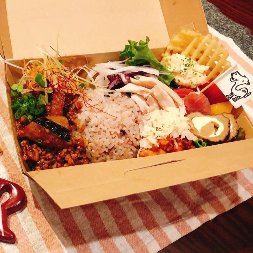 ランチボックス No.2【茄子の肉味噌炒め】 のイメージ