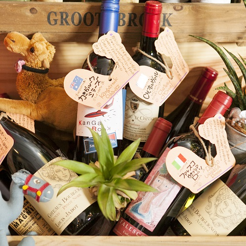 料理に合う、オーナー厳選のワインのイメージ