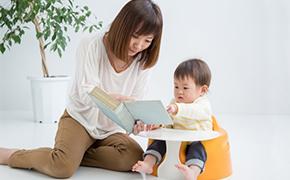 育児休業制度