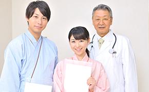 配偶者健康診断