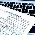 従業員の入社時や従業員家族の増減があったときの社会保険の手続き