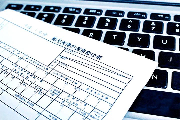 【社労士監修】従業員の健康保険被扶養者(異動)届の提出・手続きを徹底解説!