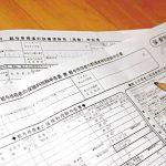 【社労士監修】年末調整の間違いを防ぐためのチェックポイント!