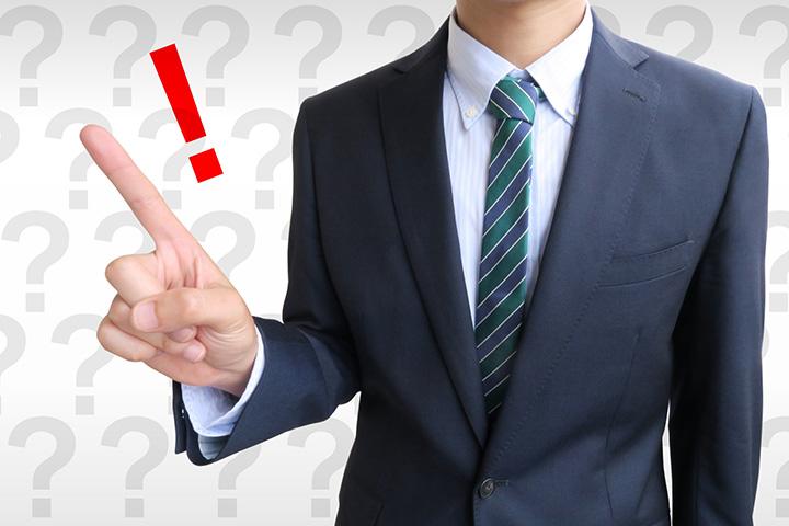 【社労士監修】常用就職支度手当とは?支給日や対象者、要件(年齢)は?いついくら貰える?