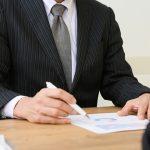 【社労士監修】賃金規程(給与規定)とは?記載事項や変更時の注意点について