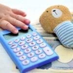 【社労士監修】育児休暇中に失業保険がもらえる?給料や給付金、扶養控除、年末調整、休暇計算は?