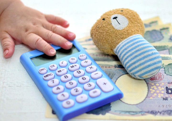 申請忘れ 育児休業給付金 延長 育休の延長には「保育所入所不承諾通知書」が必要!取得するためのポイントとは