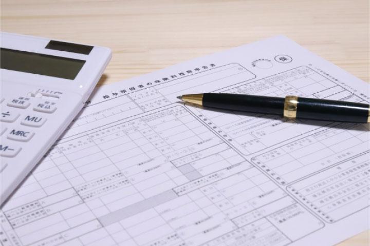 年末調整とは?流れや注意事項、効率化の方法まで徹底解説!