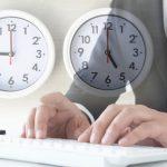 中小企業の時間外労働対策とは?2020年以降の働き方改革への対応