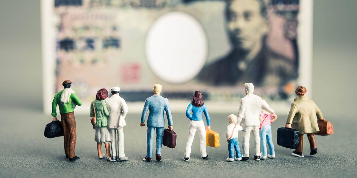 特定求職者雇用開発助成金(特定就職困難者コース)とは