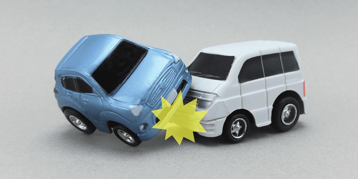 【社労士監修】通勤災害(交通災害)は労災保険で対応! 通勤中の事故への対応や申請手続き、補償を解説!