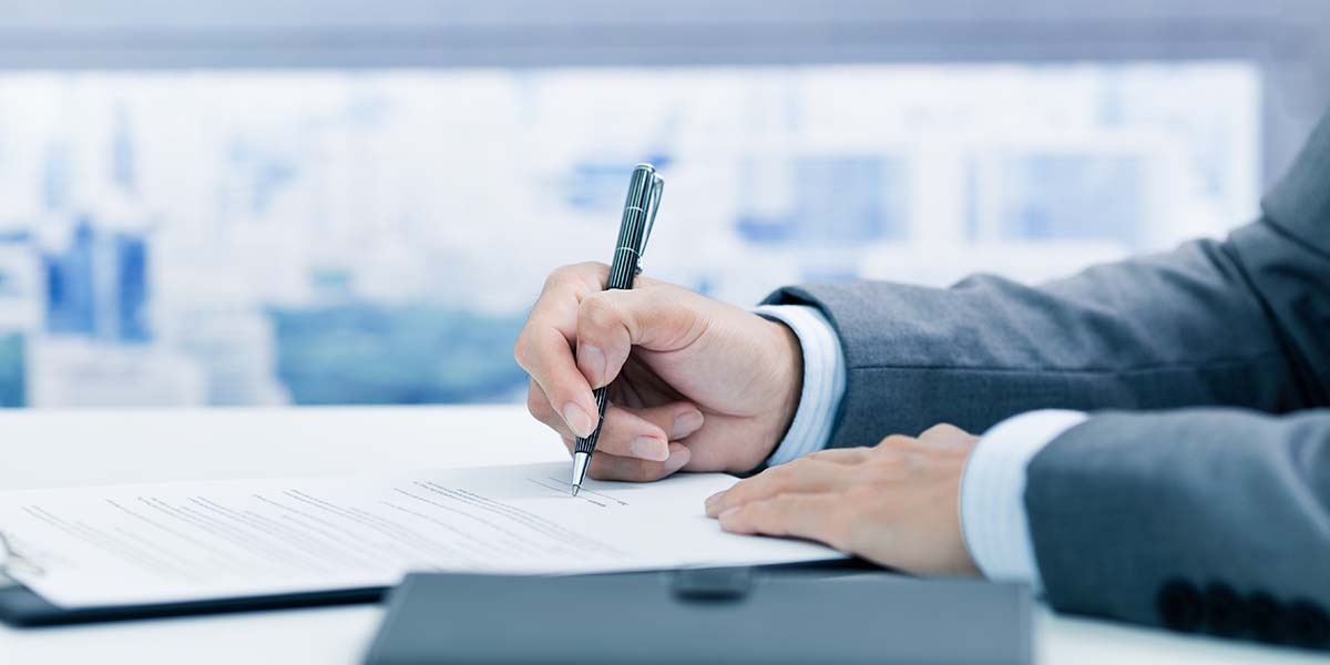 傷病手当金支給申請書の書き方